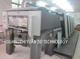 UV Heidelberg printer