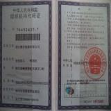 organization institutional certificate