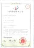 Patent certificate-19