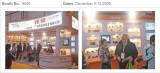 Tradeshow Name:Beijing Public Security Expo