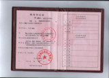 Tax registration certificate 2