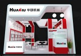 Fire & Security Shanghai 2016 Exhibition B186 (Nov.9 to 11, No.850 Bocheng Road)