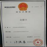 Qingdao Jindefeng Textile Machinery Co.,Ltd