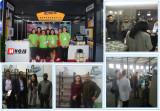 HOJE Bearing Company Trade Show