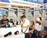 Mining Indonesia Tradeshow