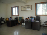 Our Sweet Family- Our Office