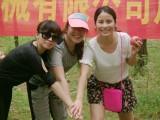 Women′s Army