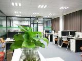 Pinyan office