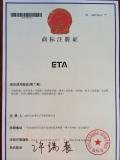 ETA Registered Trademark(ETA SMT Conveyor and SMT Unloader)