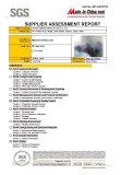 SGS Certification Report-2