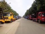 Trcuk stocked on the road