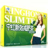 High Effect NingHong Slim Tea