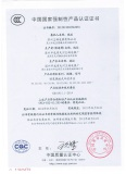 CCC Certificate of Switches