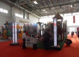 The 26th China International Sporting Goods Show 2010