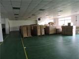 Volsun Warehouse