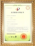 Letters Patent for Index Plate Sorting Machine