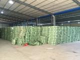 cotton thread storage area