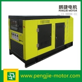Leroy Somer Engine Low Noise Soundproof Diesel Engine for Industrial Use Generator