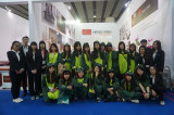 About Us-The 35th Guangzhou CIFF