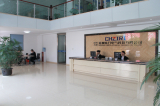 CHZIRI Reception Desk