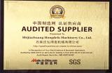 SGS Audited supplier for Hongdefa Machinery in 2015