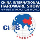 China International Hardware Show on Sep. 2011