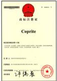 coprite
