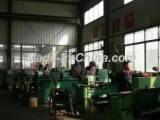 Process Equipment - 5