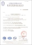 CCS(China Classification Society)