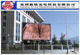 P10 Outdoor Full Color LED Module Screen Display