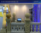 our company′s products show on the exhibition