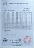 YYJT6-750 220/380V 50/60HZ motor