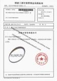 Runrun Brand