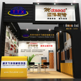 2013 Domotex Show in Shanghai