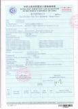 CIQ Certificate-Sudan Client