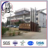 Bohai Pipline Factory
