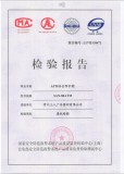 ATM Safety Certificate