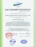 ISO 9001 for Sanjia Cement Product Company