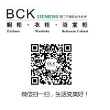 BCK BIG CHINA K&B Company Details