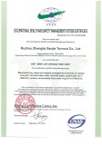 OHSAS 18001 for Sanjia Turnout Company