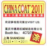 CHINACOAT2011