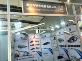 Wenzhou Bright Electrics Co. Ltd Product Exhibition