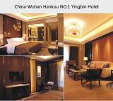China-Wuhan-Hankou-NO.1-Yingbin-Hotel