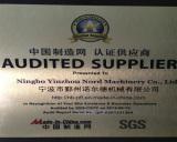 Audited Certificate