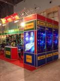 Qinyan Brand 2014 In Chongqing Auto Parts Fair