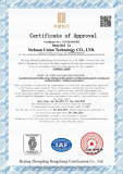 The ISO:9001 certificate of Sichuan Union Technology CO.,LTD