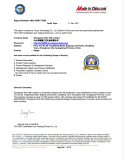 Our company′s certificate of TUV SUD