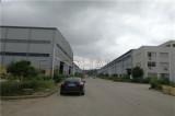 Factory Elephant