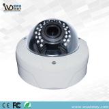 360 Degree FishEye Panoramic 5MP IP Camera