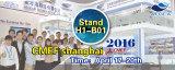 CMEF shanghai Exhibition